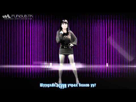 Extacy - You Win (Karaoke)