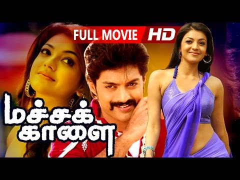 Tamil Full Movie | Macha Kalai |  Kajala Agarawal, Kalyan Ram