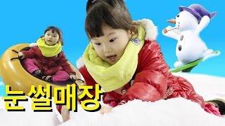 웅진플레이도시 스노우도시에 눈썰매 타러 간 라임 눈사람 만들기 | 겨울왕국 | LimeTube & Toys Play