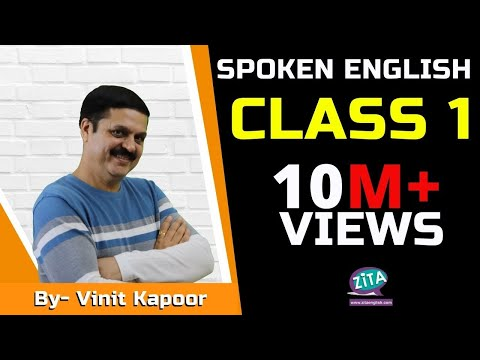 Spoken English Class 1| English Speaking Practice| How To Speak English Fluently|By Vinit Kapoor