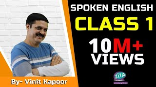 Spoken English Class 1| English Speaking Practice| How To Speak English Fluently|By Vinit Kapoor thumbnail