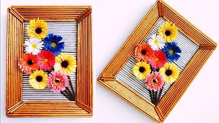 Diy News Paper Wall Decor |  Wall Decor Ideas At Home | Paper  Flowers | #034 |