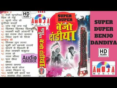 Super Duper Banjo Dandia |  Nonstop Benjo Music