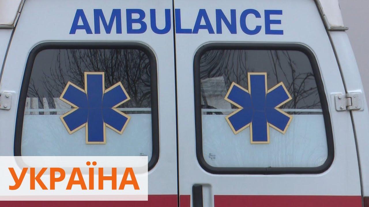 Коронавирус в Украине и мире: количество больных на 21 марта