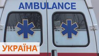 Коронавирус в Украине и мире количество больных на 21 марта
