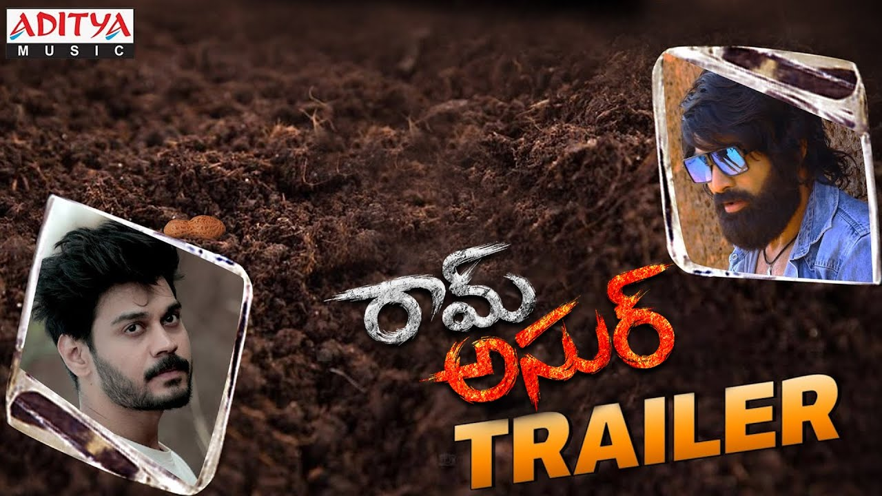 Peanut Diamond Trailer | Abhinav Sardhar, Chandini, Ram Karthik, Sherry Agarwal | Bheems Ceciroleo