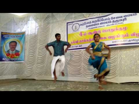 Periyannavijayakanth meena performance