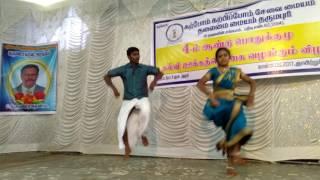 Periyanna  vijayakanth meena performance