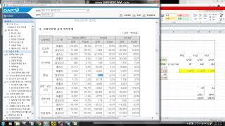 디아이(21.01.18)1편 DS투자증권 + 엑셀 + …