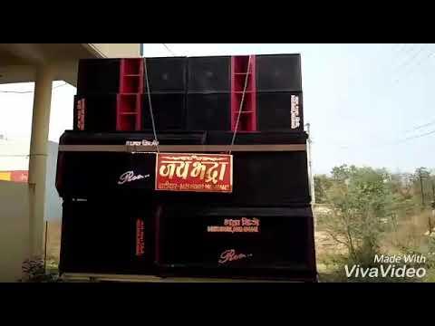 Jay bhadra Dj khargone 9425160692,,,,9981464442