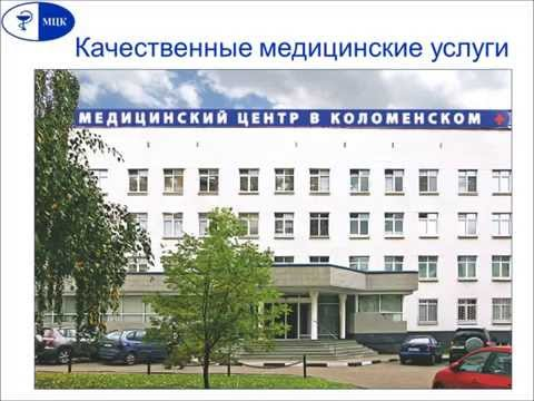 Медицынский центр коломенское гмосква килограмм алюминия цена в Балашиха