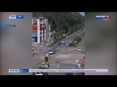 Кузбассовцы обсуждают последствия