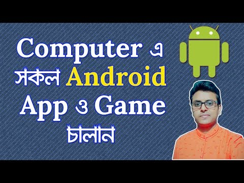 How To Install Android Apps On PC   Best Android Emulator