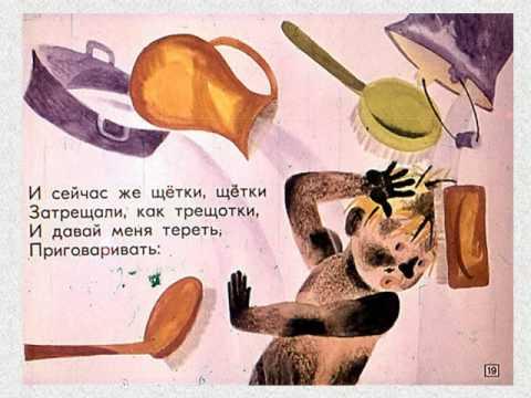 Мойдодыр произведение Корнея Чуковского
