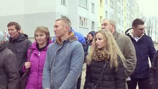 Открытие дома по улице Ленина в г. Климовичи