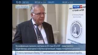 Вячеслав Кантор: толерантность мешает бороться с неофашизмом(, 2014-04-01T08:42:48.000Z)