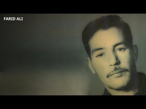 Farid Ali - Ayemma azizen ourestrou