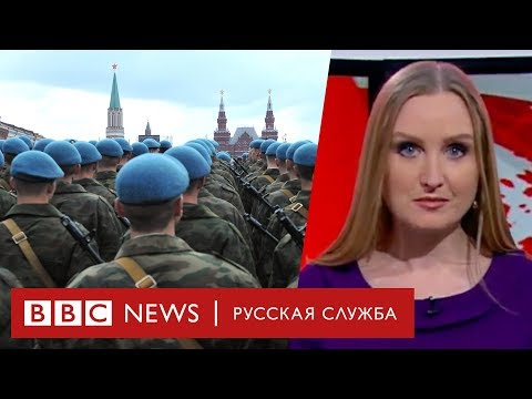 «Голубые береты» вместо оппозиции на Сахарова | Новости