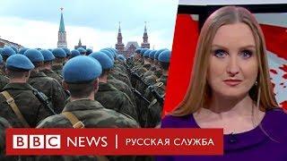 Насколько опасна утечка радиации в России| Новости