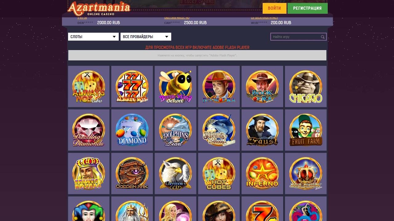 Интернет казино яндекс деньги