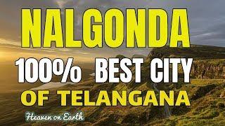 Nalgonda - Telangana   Nalgonda City    Nalgonda News   Nalgonda District    నల్గొండ,