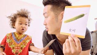 BABY AJOUI LEARNS KOREAN