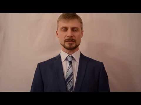 Военный Юрист Бийск