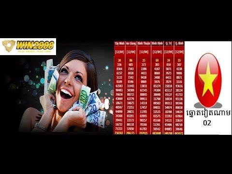 របៀបចាក់ឆ្នោតវៀតណាម វគ្គ០2/ how to bet lotto Vietnam /xổ số Việt Nam Win2888
