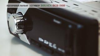 Автомобильный ресивер ROLSEN RCR 110R (Вся техника)