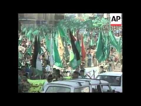 WEST BANK: HAMAS SUPPORTERS DEMONSTRATE AGAINST PEACE WITH ISRAEL