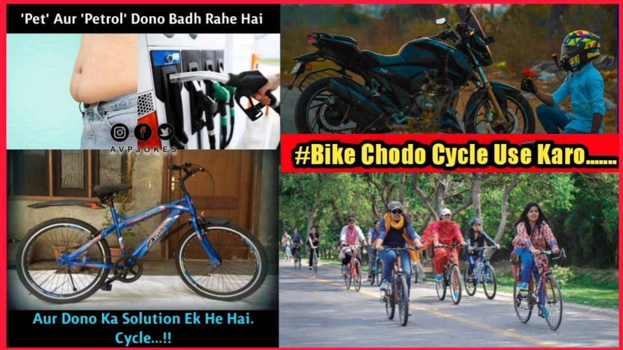 Pet Aur Petrol Dono Badh Raha Hai | The rates of both stomach and petrol are getting high. #Shorts