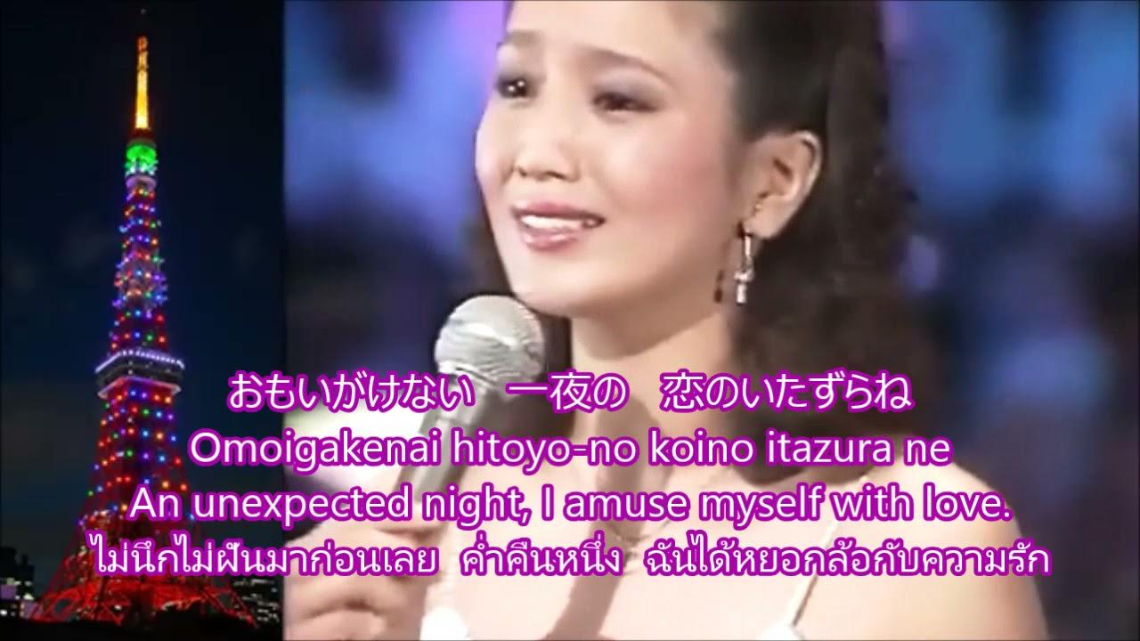 別れても好きな人 :: Wakaretemo Sukina Hito :: คนที่ยังรักแม้เลิกรากัน :: Love, even we broke up!