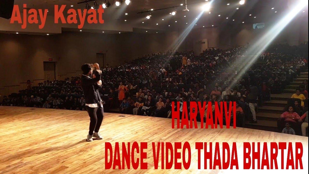Haryanvi Dance Thada Bhartar By Ajay Kayat