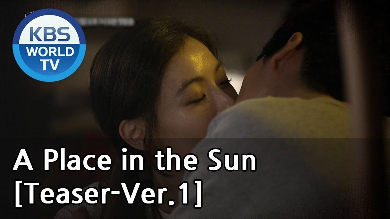 韓国 ドラマ 太陽 の 季節
