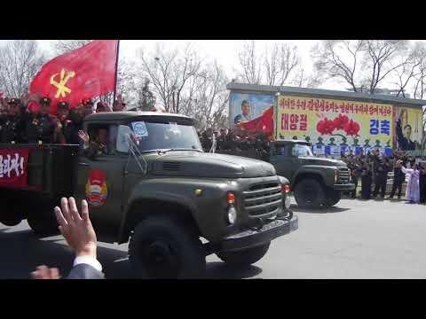 North Korea, part 3 of 7, 2012
