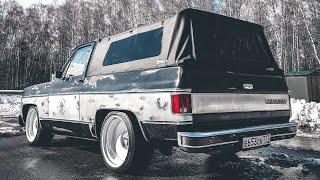 Лютый Пикап На 600 Сил. Chevrolet Blazer K5