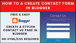 2020 Edition  How To Create A Contact Form In Blogger | No Coding Required | Simple & Easy