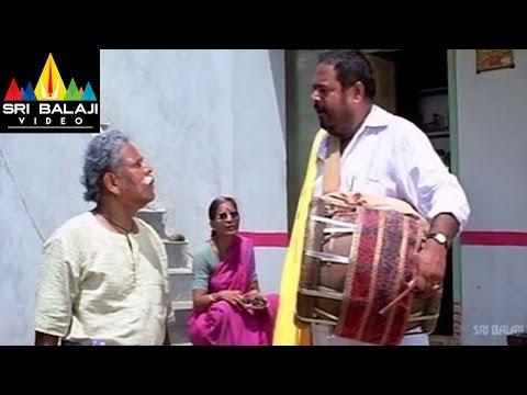 Koothuru Kosam Movie Narayana Murthy and his Son Scene | R Narayan Murthy | Sri Balaji Video