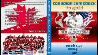 重新觀看 | 體育界最不可思議的反敗為勝 | 加拿大女子冰球隊 | 索契2014年冬季奧運