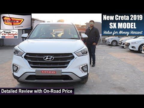 New Creta 2019 SX Detailed Review with On Road Price   Creta SX 2019