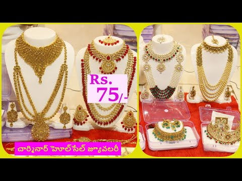 Charminar Wholesale A to Z Jewellery Market | Latest Long haram, Bridal Collections #Hydlife