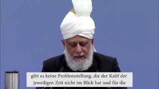 Feature Programm Ijtema Khuddam-ul-Ahmadiyya Deutschland 2014 - Part 1