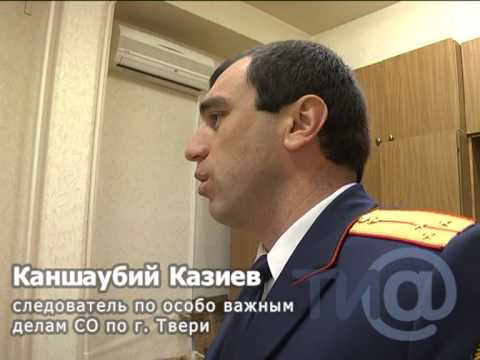 Начальник Заволжского УФМС в Твери обвинения в превышении должностных полномочий отрицает