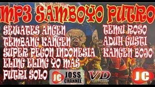 """MP3 JARANAN """"SAMBOYO PUTRO"""" 2018"""