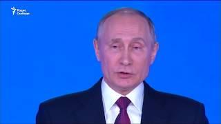 Путин рассказал о новой ядерной ракете / Новости