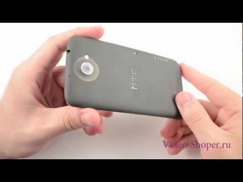 Видеообзор телефона HTC One XL от Video-shoper.ru