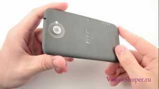 Видеообзор телефона HTC One XL от Video-shoper.ru(Следите за новыми видеообзорами и подписывайтесь на канал HTC One XL работает под управлением операционной..., 2012-07-04T09:36:57.000Z)