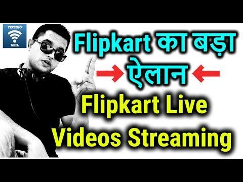 flipkart-ने-मारी-amazon-को-टक्कर- -flipkart-live-streaming-service-coming-soon-😍