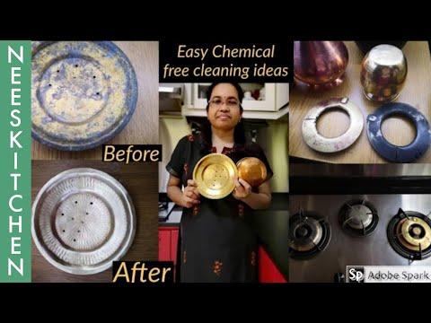 பூஜை பாத்திரம் பளிச்சுன்னு மாற எளிய முறை | How to clean brass and copper vessels at home