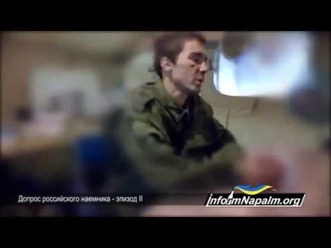 War Ukraine: Допрос пленного российского наемника2_#news,#Debaltsevo,#Дебальцево,#Lugansk,#Donetsk